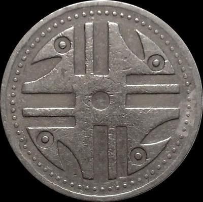 200 песо 1995 Колумбия.