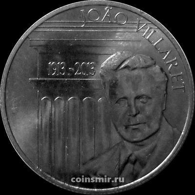 2,5 евро 2013 Португалия. Жуан Вилларет.