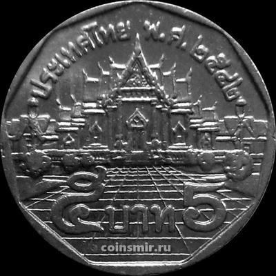 5 бат 1999 Таиланд. Мраморный храм.