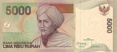5000 рупий 2011 Индонезия.