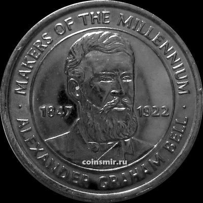 Жетон Александр Грейам Белл 1847-1922. Миллениум 2000.