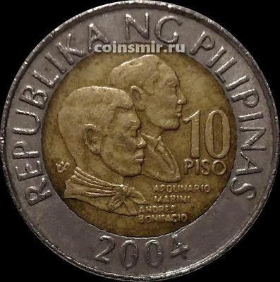 10 песо 2004 Филиппины.