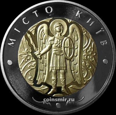 5 гривен 2018 Украина. Киев.