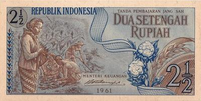 2 1/2 рупии 1961 Индонезия.