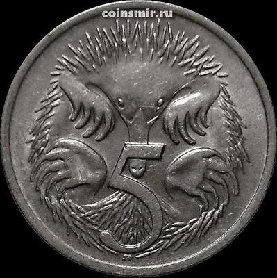 5 центов 1967 Австралия. Ехидна.