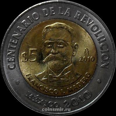 5 песо 2010 Мексика. Франсиско Игнасио Мадеро.