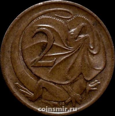 2 цента 1977 Австралия.