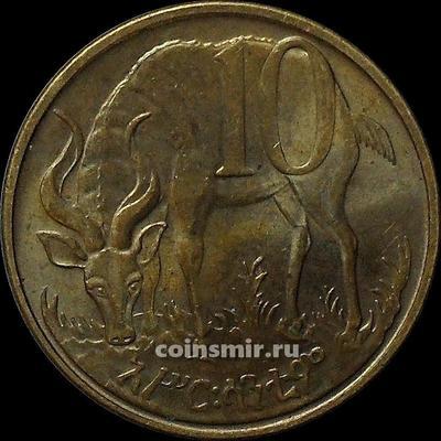 10 центов 2008 Эфиопия. VF