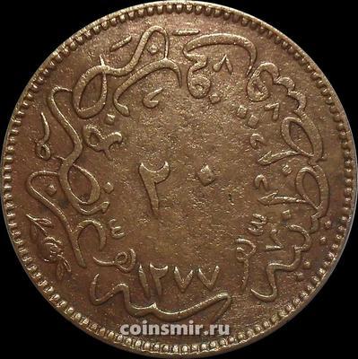 20 пара 1865 (1277/4)  Турция. Османская империя.