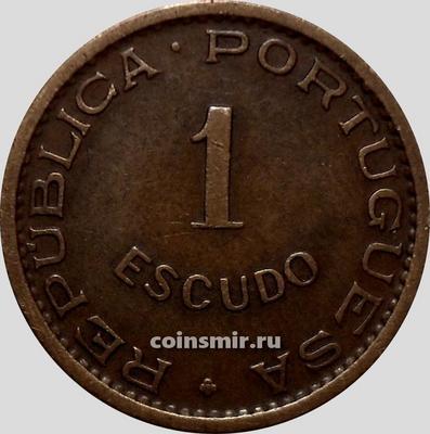 1 эскудо 1953 Португальский Мозамбик.
