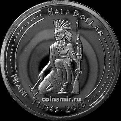 1/2 доллара 2018 племя Майами.