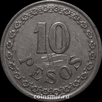 10 песо 1939 Парагвай.