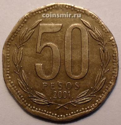 50 песо 2001 Чили.