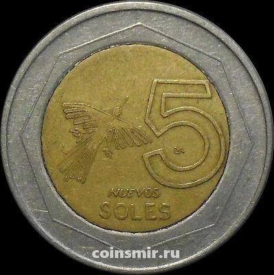 5 солей 2005 Перу.