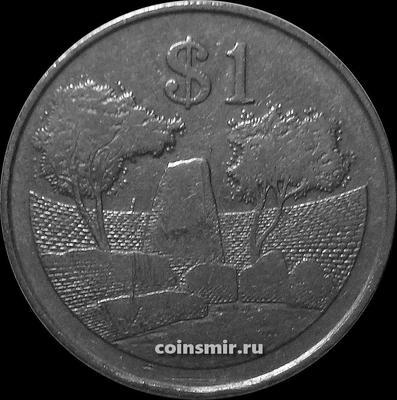 1 доллар 1980 Зимбабве.