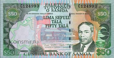 50 тал 2006 Самоа.