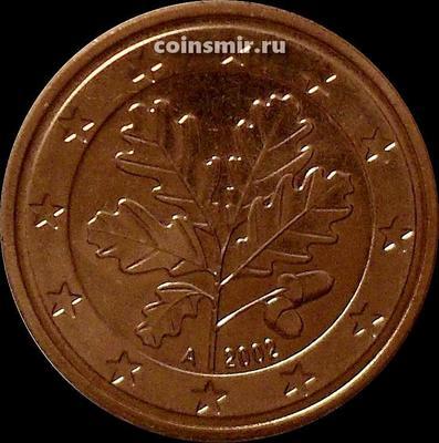 5 евроцентов 2002 А Германия. Листья дуба. UNC