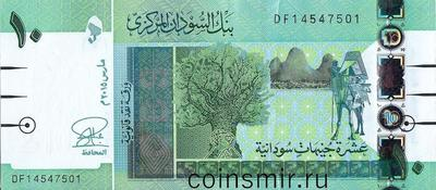 10 фунтов 2015 Судан.