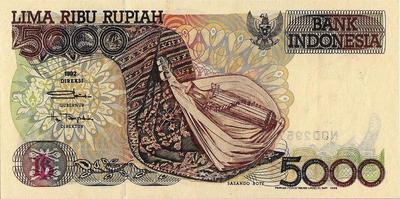 5000 рупий 1992 Индонезия.