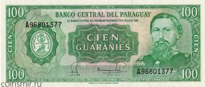100 гуарани 1952 (1982) Парагвай.