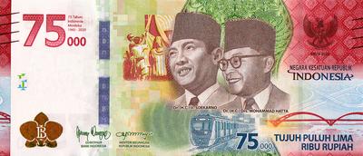 75000 рупий 2020 Индонезия. 75 лет Независимости.