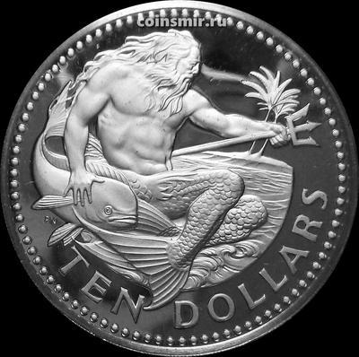 10 долларов 1975 Барбадос. Нептун. Пруф.