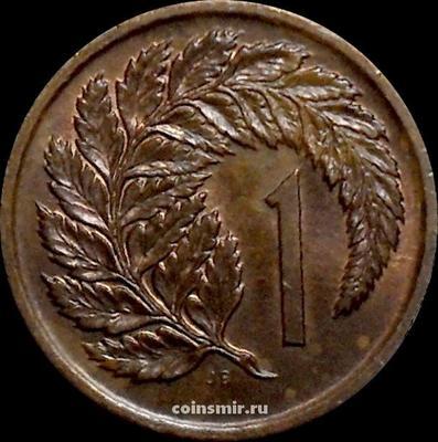 1 цент 1975 Новая Зеландия.