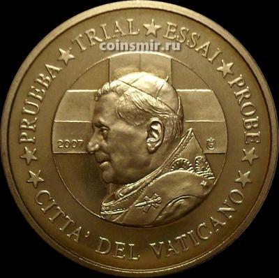 20 евроцентов 2007 Ватикан. Портрет. Европроба. Specimen.