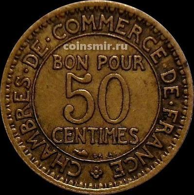 50 сантимов 1928 Франция.