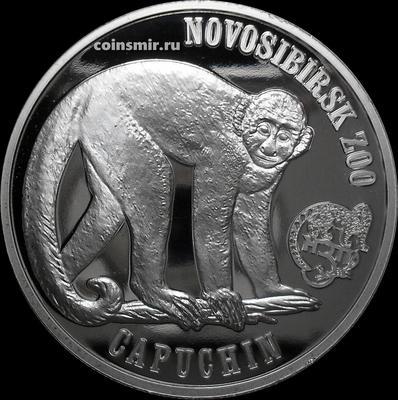 1 доллар 2018 Британские Виргинские острова. Новосибирский зоопарк. Капуцин.