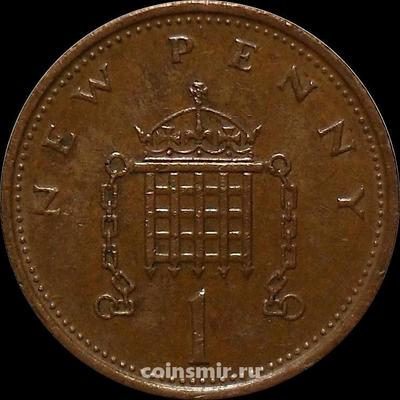 1 пенни 1976 Великобритания.
