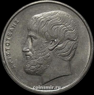 5 драхм 1984 Греция. Аристотель.