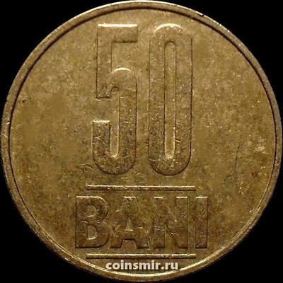 50 баней 2005 Румыния.