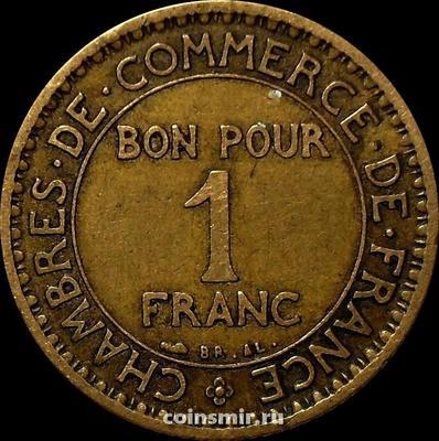 1 франк 1920 Франция.