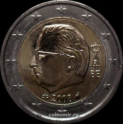 2 евро 2008 Бельгия. Король Бельгии Альберт II.