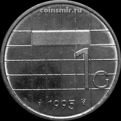 1 гульден 1995 Нидерланды.