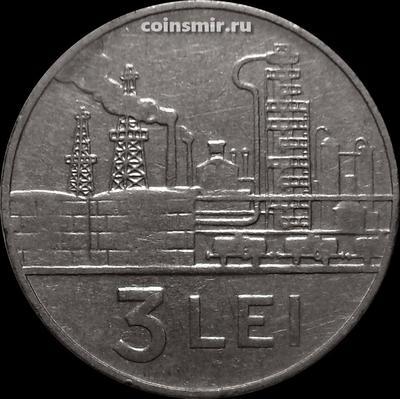 3 лея 1966 Румыния.