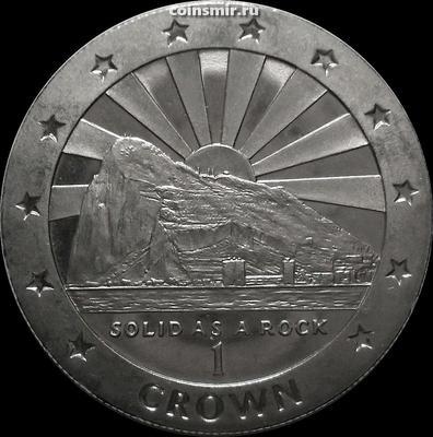 1 крона 1995 Гибралтар. Твёрдый как скала.