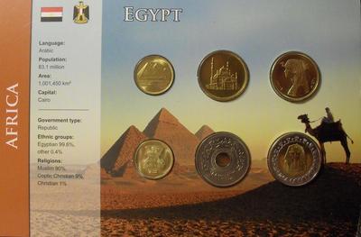 Набор из 6 монет Египет.