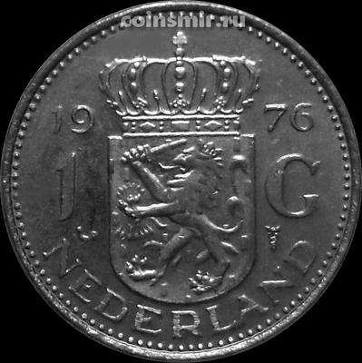 1 гульден 1976 Нидерланды.