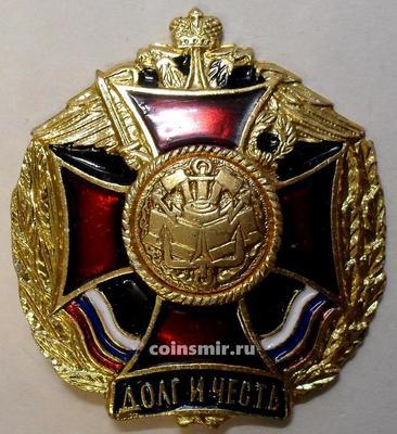 Знак Долг и честь. Инженерные войска.