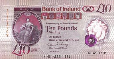 10 фунтов 2017 Северная Ирландия.