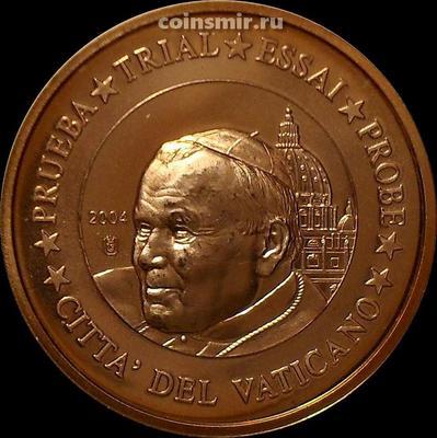 2 евроцента 2004 Ватикан. Портрет. Европроба. Specimen.