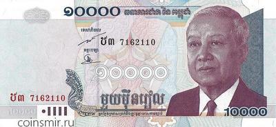 10000 риелей 2005 Камбоджа.
