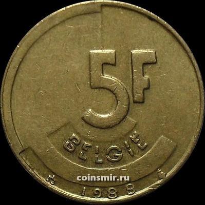 5 франков 1988 Бельгия. BELGIE.