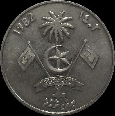 1 руфия 1982 Мальдивы.