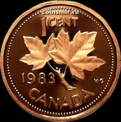 1 цент 1983 Канада. Пруф.