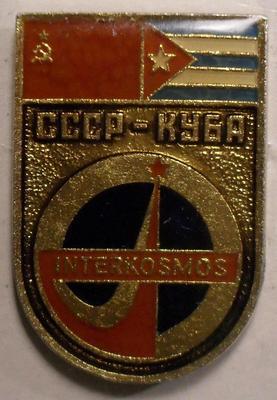 Значок Интеркосмос СССР-Куба.