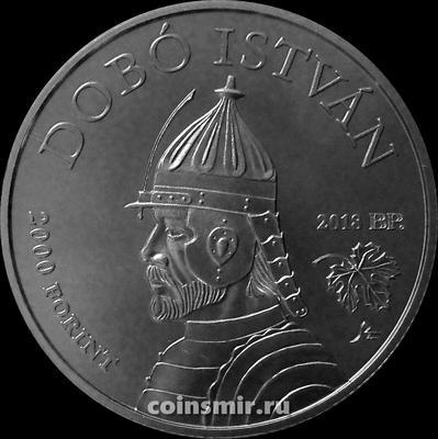 2000 форинтов 2018 Венгрия. Иштван Добо. Эгерская крепость.