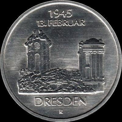 5 марок 1985 ГДР. 40 лет со дня разрушения Дрездена. Фрауэнкирхе.